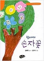 김배옥.jpg