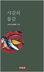 김현순.jpg