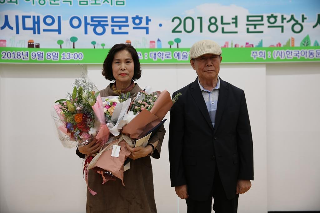 40회동화문학상진영희선생님.jpg